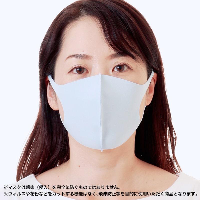 西川 洗えるクールマスク(4枚セット)